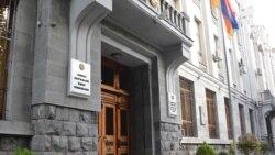 Հայաստանում կոռուպցիոն բնույթի քրեական գործերի քանակը գնալով մեծանում է, բացահայտումները՝ դանդաղում