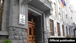 Գլխավոր դատախազության շենքը Երևանում, արխիվ