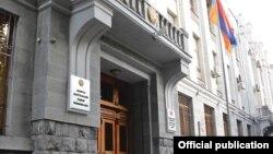 Здание Генпрокуратуры Армении в Ереване