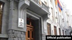 Armenia - Office of the Prosecutor-General, Undated
