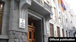 Здание Генпрокуратуры Армении в Ереване.