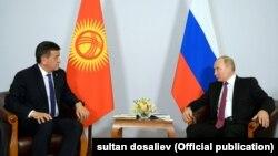 Фото отдела информационной политики аппарата президента КР.