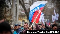 Крим, 26 лютого 2014 року