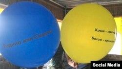 Надписи на воздушных шарах, запущенных на админгранице с Крымом
