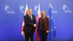 Ի՞նչ իրադարձություններով առանձնացավ 2016-ը Վրաստանի համար