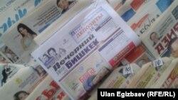 """""""Вечерний Бишкек"""" пайданы негизинен рекламадан табат."""