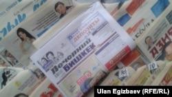 """Улуттук оппозициялык кыймыл """"Вечерний Бишкектин"""" кайрылуусундагы айыптоолорду колдоп чыкты."""