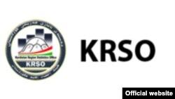 شعار هيئة إحصاء إقليم كردستان