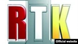 Логото на Радио и телевизија Косово.
