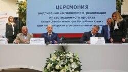 Инвестиции в крымскую экономику – много шума и ничего