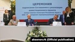 Подписание соглашения о реализации инвестпроекта с ООО «Черноморская агропромышленная компания», Ялта, 20 апреля 2017 года