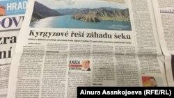 Lidové noviny гезити