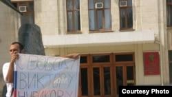 Пикет в защиту эколога Виктора Чирикова