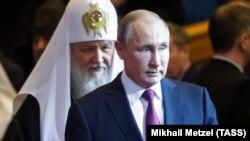 Президент Росії Володимир Путін (праворуч) і Московський патріарх Кирило. Москва, 31 січня 2019 року