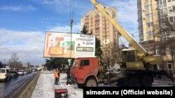 Демонтаж рекламних конструкцій у Сімферополі, ілюстративне фото