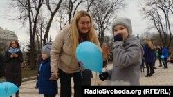 У день поширення інформації про аутизм