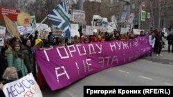 Монстрация в Новосибирске в 2019 году