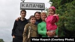 Копачы ў Капачах