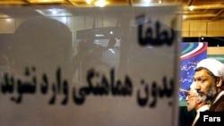 وزارت کشور جمهوری اسلامی ايران اعلام کرده است که نتايج انتخابات در همه حوزه های کشور به جر تهران را تا ۲۴ ساعت آينده اعلام می کند. (عکس از فارس)