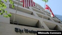 Sjedište Washington Post-a