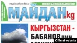 Статью о связях партии «Кыргызстан» с криминальным авторитетом из Узбекистана Салимом Абдувалиевым написала газета «Майдан».