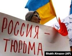 Під час акції проти агресії Росії щодо України. Тбілісі, 13 квітня 2014 року