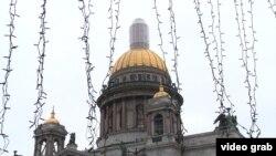 Часть здания Исаакиевского собора в Санкт-Петербурге.
