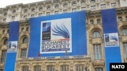 Bukurešt, zgrada Parlamenta Rumunije gdje se održava Samti NATO-a