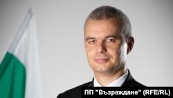 Kostadin Kostadinov (file photo)