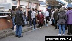Очередь за хлебом в Симферополе, 24 ноября 2015 года