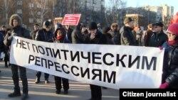 """В Самаре в 2012 году еще были протесты. """"Марш свободы""""."""
