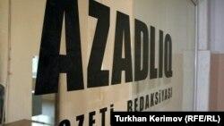 Azadlıq Qəzetinin redaksiyası