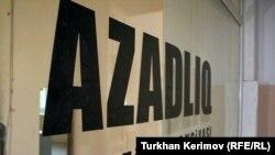'Azadlıq' qəzeti