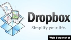 «Dropbox»