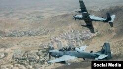 آرشیف، طیاره های جنگی قوای هوایی افغانستان