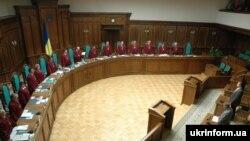 Голова Конституційного Суду України Андрій Стрижак оприлюднює рішення КС, Київ, 13 травня 2009 р.
