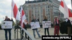 Belarus - Picket in Brussels