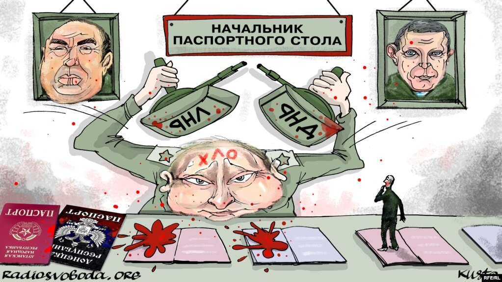 """Когда чужие закончились, в """"ЛНР"""" стали грабить своих"""