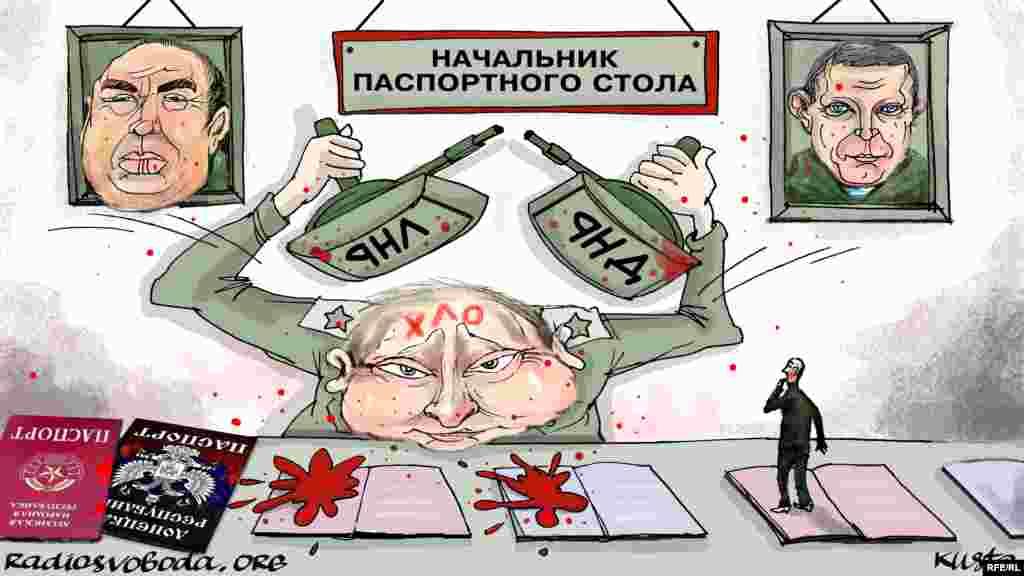 Автор: Олексій Кустовський. БІЛЬШЕ ПРО ЦЕ