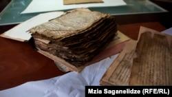 მე-14 საუკუნის ჟამნ-გულანი