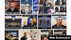 вштабе.рф сайтының скриншоты.