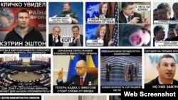 Примеры троллинга в Интернете