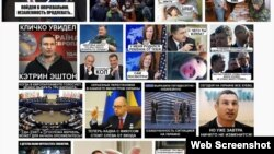 Russia -- screen grab of Russian troll graphic database вштабе.рф