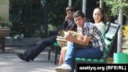 Алматы жастары. 17 қыркүйек 2013 жыл. (Көрнекі сурет)