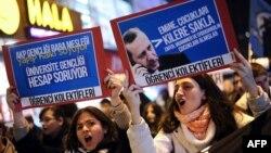Антиправительственная акция молодежи в Турции. 19 декабря 2023 года.