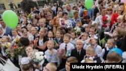 1 верасьня ў беларускамоўнай 23-й гімназіі, Менск