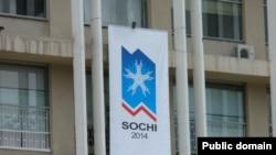 """Что стоит за проектом """"Сочи-2014"""" - желание подарить стране спортивный праздник или захватить заповедную территорию?"""