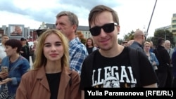 Кристина Павличук и Евгений Усов, Калининград