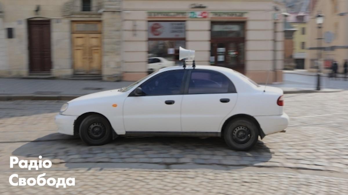 Во Львове из машин громкоговорителю объявляют о ситуации в городе по пандемии коронавирус – видео