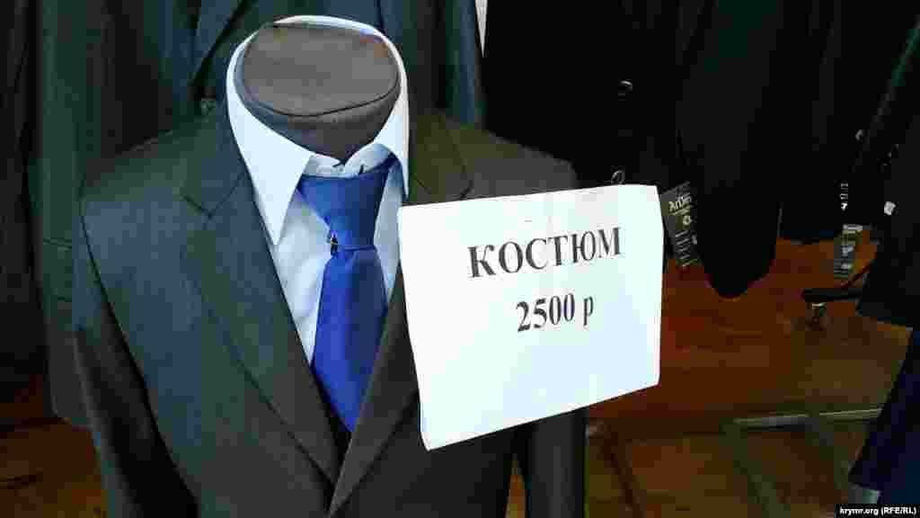 Тут є шкільна форма, рюкзаки та канцелярські товари. Наприклад, шкільну форму для хлопчика можна придбати за 2500 рублів (приблизно 916 гривень)